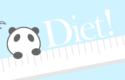 腹筋ローラーの効果を検証。8kg痩せた腹肉ビフォーアフターをとにかく見てほしい。